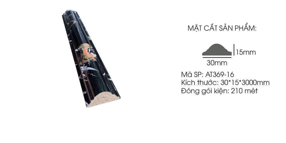 mat-cat-BM369-16