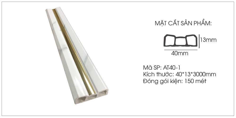 mat-cat-BM40-1
