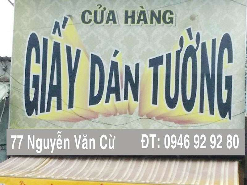 gia-phat-cua-hang-giay-dan-tuong-kien-giang