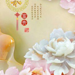 tranh-dan-tuong-hanh-lang-3077