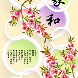 tranh-dan-tuong-hanh-lang-7327